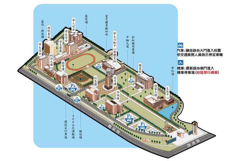 环球科技大学:::校区地图